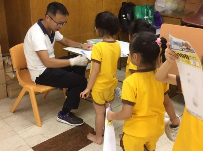 學校驗腳活動 (小學/幼稚園)